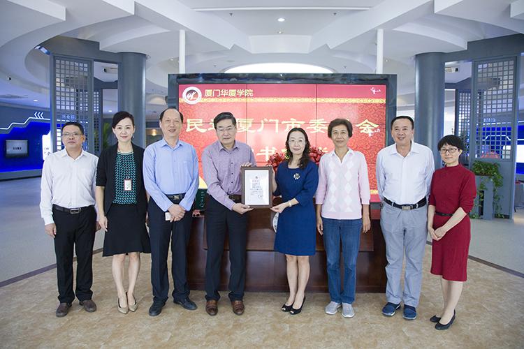 吴丽冰主委代表民进厦门市委员会向学校捐赠了165册文献,捐书