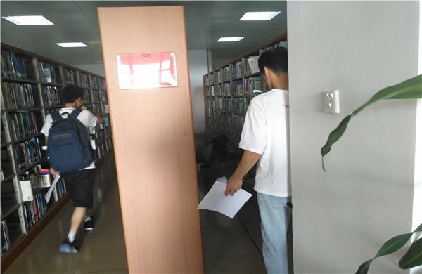 http://www.hxxy.edu.cn/templets/tushuguan/images/top/2/20170412/2/2.jpg